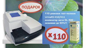 cl_podarok_500