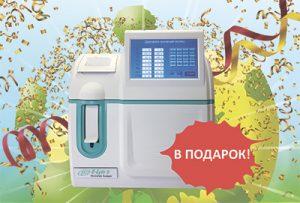 elyte5_dolgov_podarokl